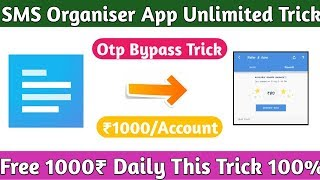Sms Organizer App Unlimited Refer Trick !! Otp Bypass Added !! 500