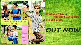 New Nepali Movie || Ma Yesto Geet Gaauchu || Covered by Rj Grg & Prabin Kc