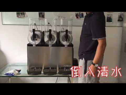 how to use 15Lx3 Tanks Frozen Drink Machine