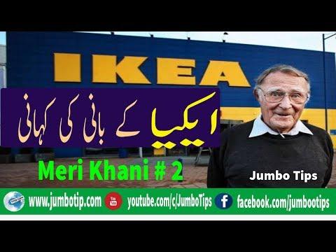 IKEA home tour furniture Company Owners Struggle Story | Hindi Urdu | Jumbo Tips