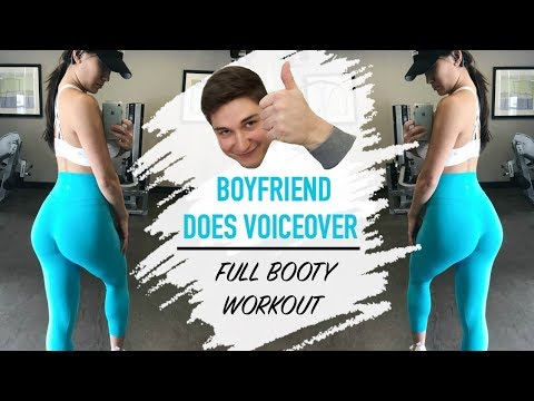 Boyfriend Does Voicover for Glute Workout | NEW EXERCISES
