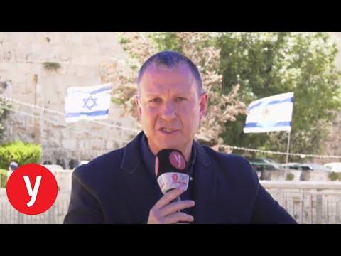 """ד""""ר אראל מרגלית על מתקפת הסייבר שפגעה באתרים ישראלים רבים"""