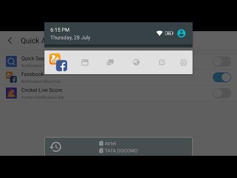 How To Disable Facebook notification in UC Browser