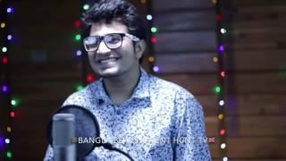 Bangla Old Mix Song