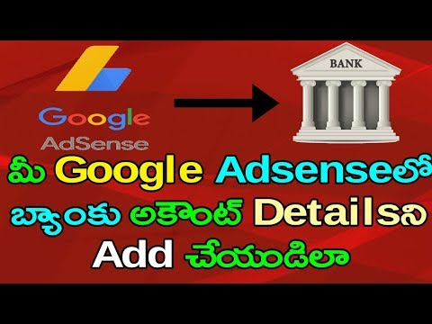 How To Update/Add Bank Details in Google Adsense Account To Receive Payments | Telugu Tech Trends