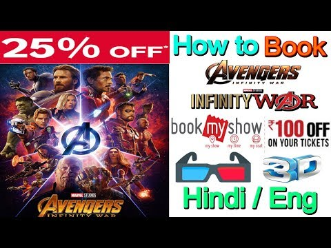 How to Book (Avengers Infinity War) Online Movie Ticket on book my show 2018