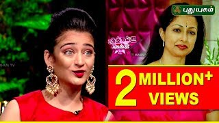 Gautami is a Fighter - Akshara Haasan | Natchathira Jannal | Season 2 | Puthuyugam TV