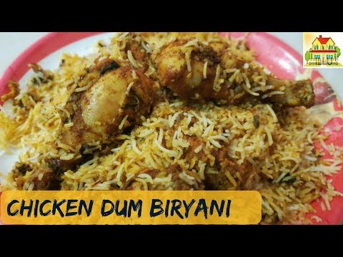Chicken Dum Biryani Recipe In Telugu | Mana Illu