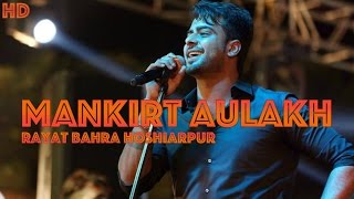 Mankirt Aulakh LIVE || Rayat Bahra College || Hoshiarpur  || New Live Show 2016