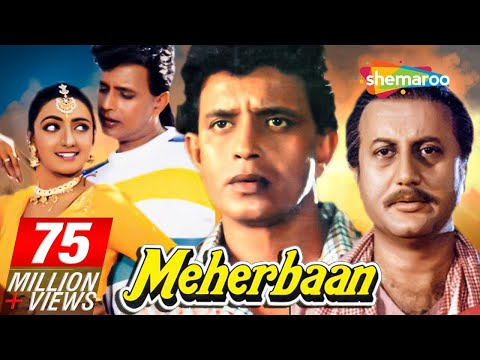 Meherbaan - Mithun Chakraborty - Ayesha Jhulka - Anupam Kher - Hindi Full Movie