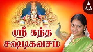 Kanda Sashti Kavasam   Song by Saindhavi   Energy   Song   கந்த சஷ்டி கவசம்