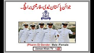 Career of Pharm - D in Pakistan Navy (Commissioned Officer)