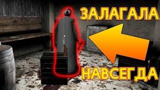 ГРЕННИ ЗАВИСАЕТ НАВСЕГДА БАГ! - Granny