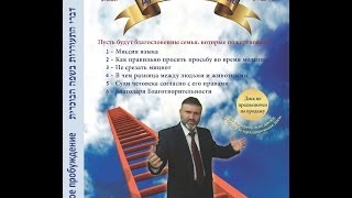Download spiritual awakening : духовное пробуждения :Moshe Cohen (chudaitov) at a good Bukharian language Video