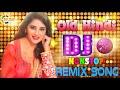 Old Hindi Songs Dj Remix Nonstop Hits    Hindi Old Is Gold Nonstop Dj Song    Old Hindi Dj Song 2020
