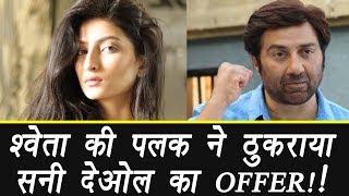 Shweta Tiwari Daughter Palak TURNS DOWN Sunny Deol