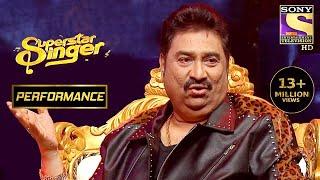Kumar Sanu हुए Salman और Fazil के Performance से उत्साहित | Superstar Singer