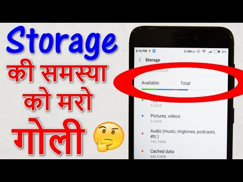 Do You Also Want Unlimited Storage in Android Phone? (With Proof)