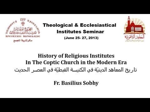 تاريخ المعاهد الدينيّة في الكنيسة القبطيّة في العصر الحديث - القس باسيليوس صبحي Fr Basilius Sobhy