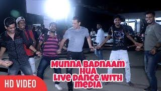 Salman Khan Live Dance With Media on Munna Badnaam Hua Song | Dabangg 3
