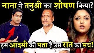 FFinally! Choreographer Ganesh Acharya Responds to Tanushree Dutta