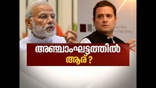 Fifth phase of polling ends; Will Modi rule India again  | News Hour 6 May 2019
