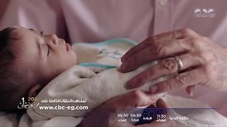 #x202b;حلاوة الدنيا | سليم يحمل الطفل لأول مرة ... شاهد رد فعله ؟#x202c;lrm;
