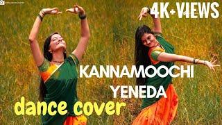Kannamoochi Yenada | Dance Cover
