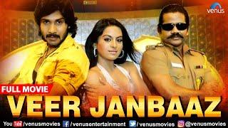 Veer Jaanbaaz Hindi Dubbed Movie | J K Rithesh | Keerthi Chawla | Ramana | Hindi Action Movie