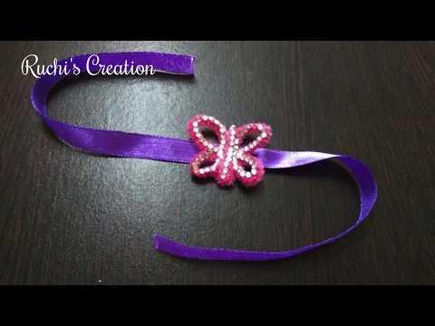 DIY Easy Butterfly Rakhi making for Raksha Bandhan   Rakhi for kids   How to make butterfly