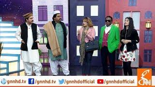Joke Dar Joke | Comedy Delta Force | Hina Niazi | Mubeen Gabol Matkoo | GNN | 23 December 2018