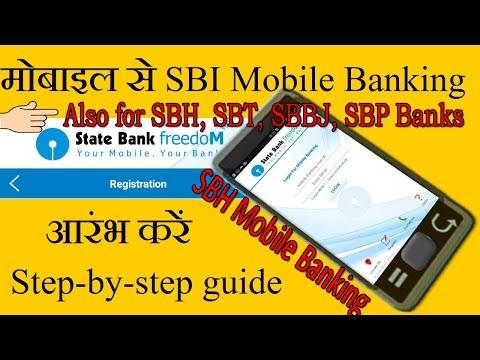 SBI, SBH, SBT, SBP, SBBJ Bank Mobile Banking Activation Procedure