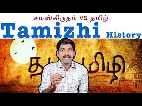 Xxx Mp4 தமிழி Tamizhi History Hiphop Tamizha Tamil Pokkisham Vicky TP 3gp Sex