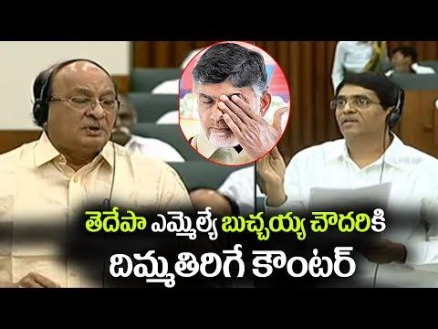 Palakollu MLA Back Back Counters to YS Jagan Mohan Reddy