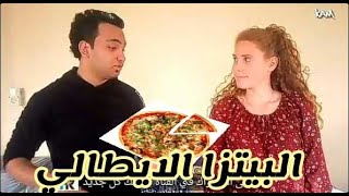جوليا عملت بيتزا للفطار 😄 Foreigners and fasting (part 2)