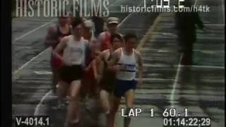 1972 Dream Mile featuring Jim Ryun & Dave Wottle
