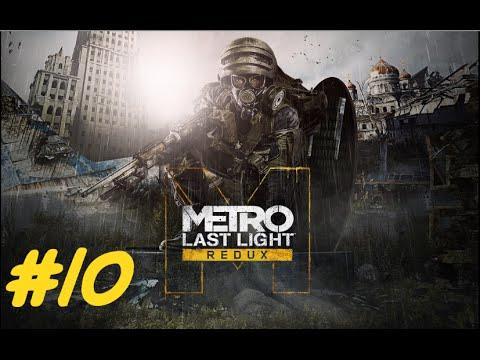 Cùng Chơi Metro Last Light Redux #10- ẢO DIỆU QUÁ THỂ...