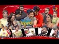 Sudheer Gaadi Pelli Gola ETV Ugadi Special Event Sudheer Rashmi 6th April 2019 Full Episode mp3