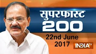 Superfast 200 | 22nd June 2017, 05:00 PM ( Part 1 )