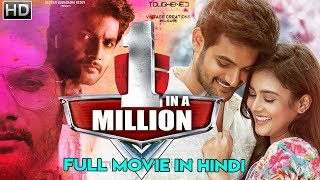 1 In A Million (2019) Latest South Indian 2019 Blockbuster Movie | Full Hindi Dubbed Movie | Aadi