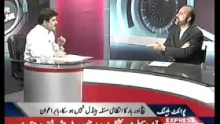 Babar Awan refusing to talk