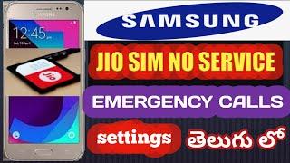 Top Five Jio Apn Settings For Samsung J7 - Circus