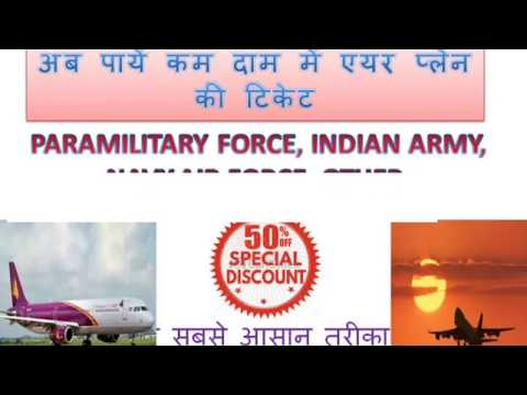 how to booked LOW FARE FLIGHT ticket ON 40% discount jai yadav