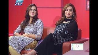 With Nazim Joy EP-29 || Sabila Nur & suzena zafar || ETV Entertainment