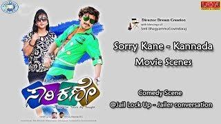 Comedy Scene @ Jail Lock Up | SORRY KANE | Kannada Movie