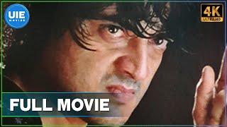 Download Varalaru Tamil Full Movie Video