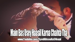 Main Bas Usey Haasil Karna Chahta Tha - Silent Message