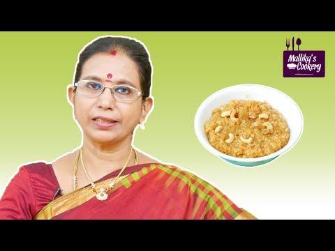 Kovil Sakkarai Pongal Recipe | South Indian Festival Sweet, Dessert | Mallika Badrinath