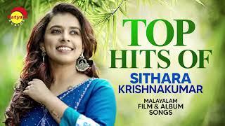 Top Hits of Sithara Krishnakumar | Malayalam Film and Album Songs