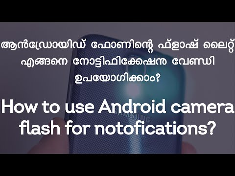 How to use Android camera flash for flash notification ?